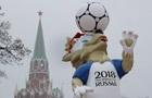 Бойкот ЧМ-2018. Как Украина будет давить на Россию
