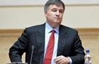 Аваков в 2017 г. получил 710 тысяч гривен зарплаты