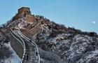 В регионе Китая появится новая  Великая стена