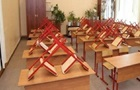 В Северодонецке приостановили занятия в школах