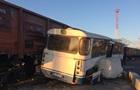 В Черноморске столкнулись поезд и автобус, шесть пострадавших