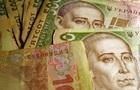 Гривна - самая недооцененная валюта по индексу Биг-Мака