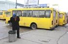 В Кривом Роге водитель маршрутного автобуса умер на работе