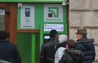 Украинцам блокируют счета из-за сайта Миротворец – СМИ
