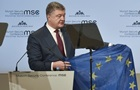 Итоги 16.02: Украина в Мюнхене и обвинения Венгрии