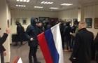 РФ направила Украине ноту протеста из-за погрома в Россотрудничестве