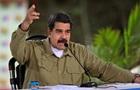 Мадуро объявил масштабные военные учения в Венесуэле