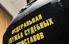 Из России не смогли выехать 4,5 млн человек, имеющих долги