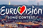 Нацотбор на Евровидение-2018: стали известны финалисты