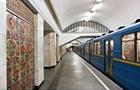 В Киеве  заминировали  шесть станций метро