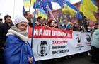 Сторонники Саакашвили проводят марш в Киеве