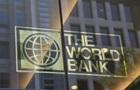 ВБ: Киеву придется привлекать новые кредиты