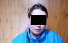 Пограничники задержали сторонницу ДНР