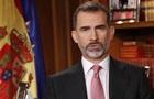 Король Испании впервые посетит Каталонию после референдума