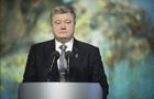 Названа дата допиту Порошенка у справі Януковича