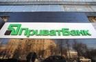 В Украине набирает обороты новое банковское мошенничество