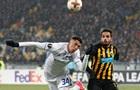 Динамо Киев – АЕК 0:0. Онлайн матча Лиги Европы