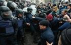 В акциях протеста за год пострадали 1500 полицейских