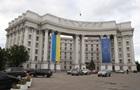 Україна звинуватила Росію в порушеннях морського права