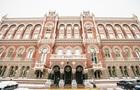 В украинских банках вырос объем неработающих кредитов
