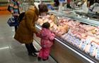 Украинцы тратят на продукты меньше всех в Европе