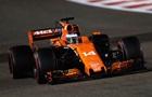 Макларен намекнул на оранжевый цвет нового болида