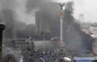 Дело Майдана: из здания отеля Украина начали извлекать пули