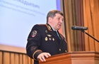 МВД РФ обвинило Украину в поставке синтетических наркотиков