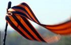 Гражданку Беларуси оштрафовали за  георгиевскую  ленточку