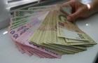 В Киеве ГФС насчитала 200 миллионеров