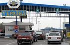 Reuters: ЕС закрывает проект модернизации границы Украины