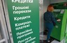 Украинцам разрешат получать зарплаты и пенсии в частных банках