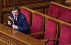 Луценко пообіцяв ряд процесів над екс-чиновниками Януковича