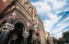 Нацбанк: Санкции против  дочек  российских госбанков зависят от СНБО