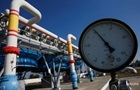 В Украине хотят сократить потребление газа