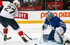 НХЛ: Торонто минимально обыграл Флориду, Вашингтон уступил Тампа-Бэй