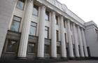 В Раде появилось новое парламентское объединение