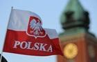 В Польше оппозиция представила поправки к  антибандеровскому  закону
