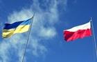МИД Польши: В отношениях с Киевом кризиса нет