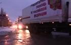 Россия направила на Донбасс 74-й гумконвой
