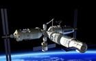 У квітні на Землю впаде космічна станція масою вісім тонн