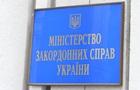 РФ заплатить значну суму за порушення морського права - МЗС