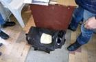 У Бахмуті затримали чоловіка з кілограмом пластиду