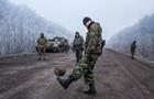 Кінець АТО. Що буде на Донбасі за новим законом
