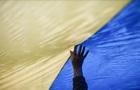Более 59% украинцев считают политическую ситуацию напряженной