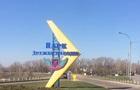 В Киеве переименовали парк Дружбы народов