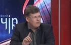 В Киеве отреагировали на допросы украинцев про Бандеру в Польше