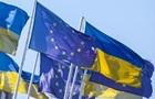 У 2017 році Україна виконала менш як половину зобов язань перед ЄС