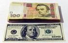 На наличном рынке дешевеет доллар