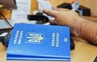 В Украине за год оформили четыре миллиона биометрических паспортов
